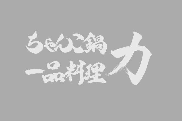 オリジナル海鮮天丼(コンパク丼)